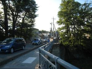 Kamibasi